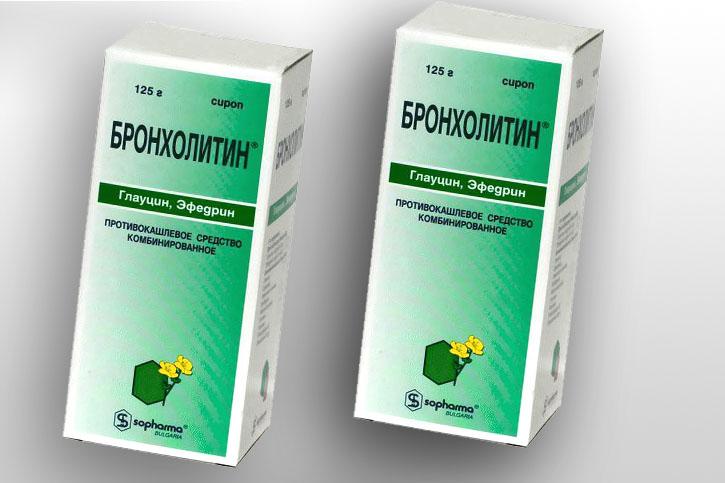 Бронхолитин беза или сом
