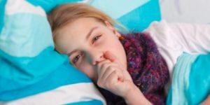 лечить кашель у ребенка по утрам